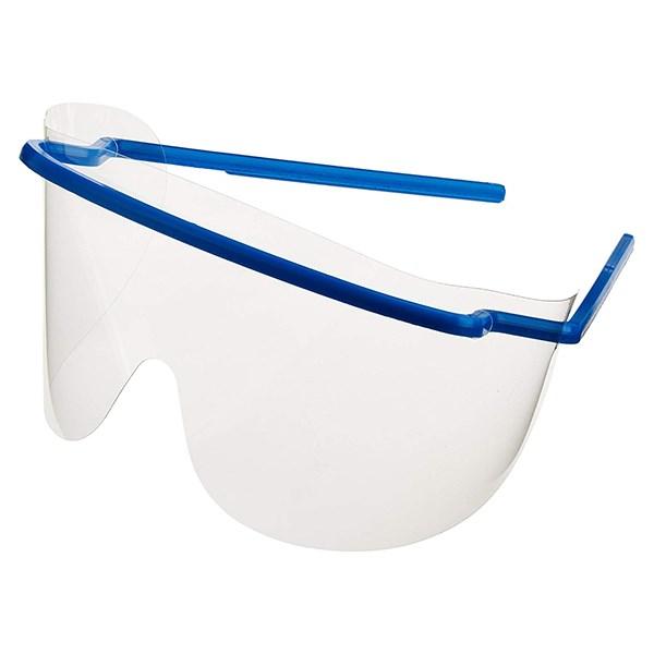 Spatbril