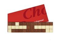 Chocotelegram® 36